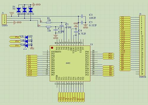 SG8F6402低速USB控制芯片