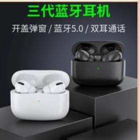 TWS耳机